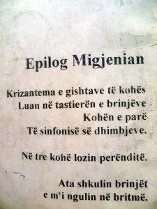 ALBERT VATAJ _ POEZI _ EPILOG MIGJENIAN